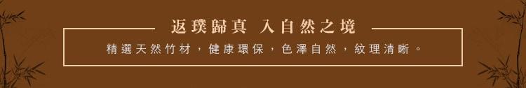 竹藝鏤空雕花禪風盤香爐