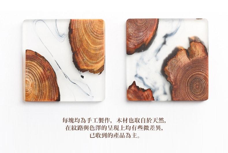 水墨印跡 - 松木樹脂茶道杯墊